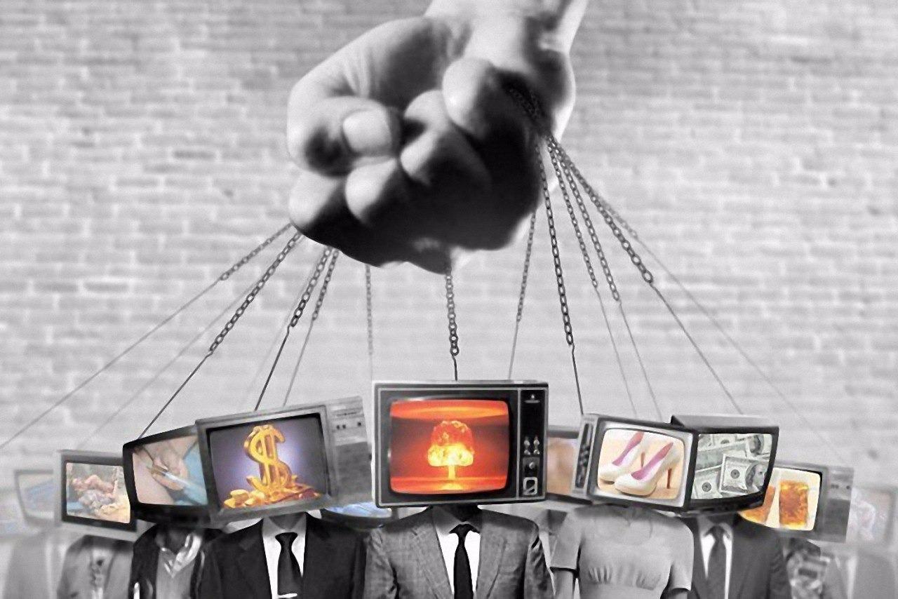 Психологи о манипуляции сознанием человека